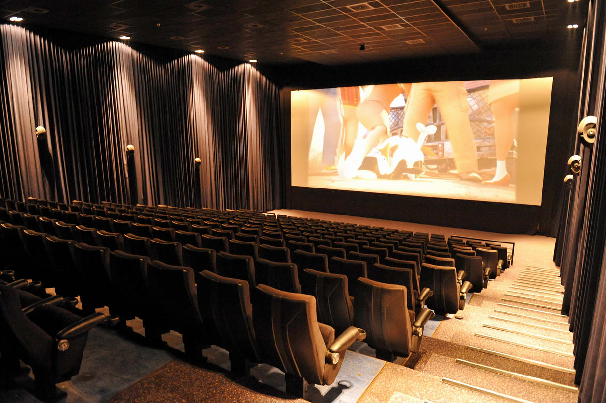 Kino Cinemax